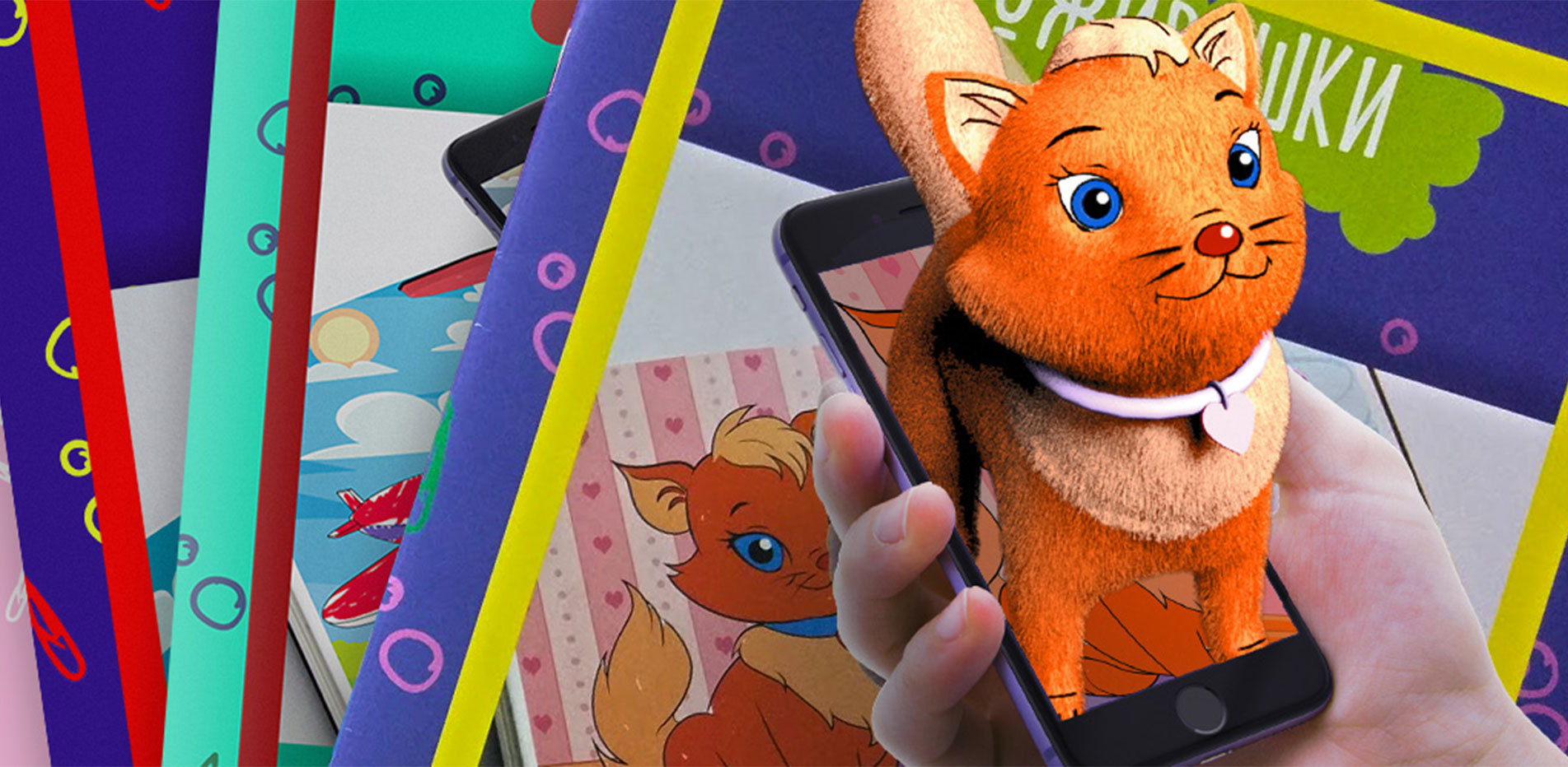 - Animar Books Buy Coloring Books With Augmented Reality For Your